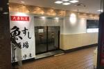 西梅田店その他写真