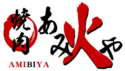 logo_warakushin